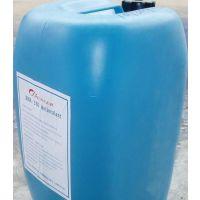 贝尼尔阻垢剂BNR-150直销