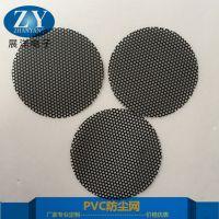 展洋PP防尘网,现模规格140*140,可按照客户要求冲型各种规格