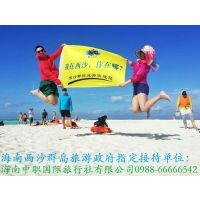 2016南海西沙群岛跟团游_10-12月海南西沙旅游5日自由行攻略