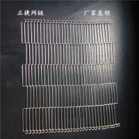 我厂常年生产食品输送网带 不锈钢乙型网带 耐酸碱传送带聚集在宁津正捷网链厂