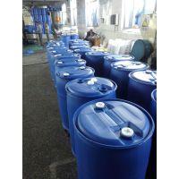 大蓝桶200L供应北京天津河北等地化工桶