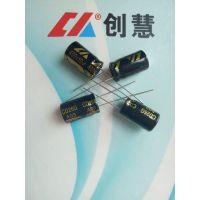 创慧长寿命铝电解电容器10UF 400V 10*16 5000H/8000H/10000H
