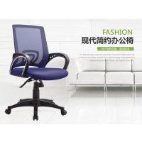 中山办公椅电脑椅定制|网布椅厂家直销|整体配套办公家具厂家【思进】