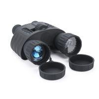 千里拍智能高清七合一便携式双筒红外夜视远距侦测拍摄系统VC-999