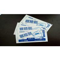 贵州厂家直销退热贴包装袋