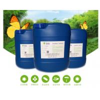 奥斯盾供应木材防霉剂,用于松木柳木原木防霉防腐防虫