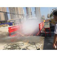 成都工地洗车机安装生产厂家设备丨建筑工地洗车槽