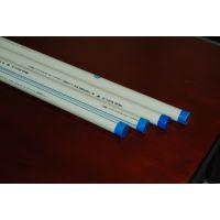 海维PPR冷热水管,卫生健康,品质优良