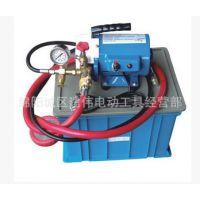 100‰ 全铜电机 电动试压泵 DSY-60管道试压泵 打压泵 测试泵