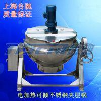 供应可倾斜搅拌电加热不锈钢夹层锅 立式蒸汽夹层锅