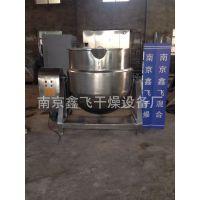 鑫飞厂家供应食品加工设备夹层锅 自动出料夹层锅 供应家夹层锅