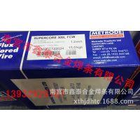 英国曼彻特309S92焊丝 ER309L不锈钢钨极氩弧焊丝