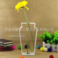亚克力镂空花瓶 创意PMMA板材花瓶 白色插花塑料花瓶厂家定做