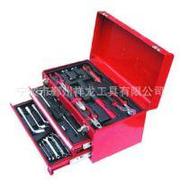 供应大铁箱组套工具、铁箱组合家用工具铁箱