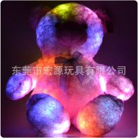 厂家定制【发光泰迪熊公仔】 创意闪光兔子毛绒玩具 夜光七彩娃娃