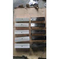 包装机刀座,齿刀,塑料袋切刀