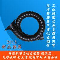 江苏专业销售焊锡定向吸烟管流水线吸烟净化_风机、排风设备厂家