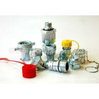 厂家批螺纹式快速接头/型号A-DP型/规格DN15-DN150