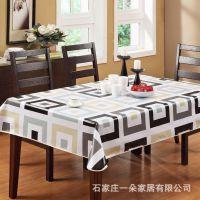 pvc桌布防水防油免洗塑料茶几桌子布圆形防水餐桌布欧盟EN71认证