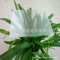 供应广州中山珠海东莞大棚PC板  透明pc塑料板材 普特阳光板