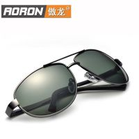 厂家批发直销2015男士偏光太阳眼镜墨镜驾驶镜男式太眼镜841