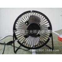 国庆节特价6寸大号 USB风扇 迷你风扇 4寸小风扇 台式电风扇摇头装置设计专业生产
