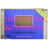 PIB80智能起动器保护器