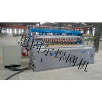 供应大丝经钢筋网-建筑网焊网机