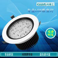 南京工程照明6W珠宝灯12W18W超市KTV超市卖场光柏士LED天花灯射灯参数
