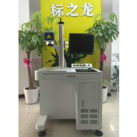 供应无锡标龙激光打标机厂家 二氧化碳激光打印机 直销专用气动激光打标机