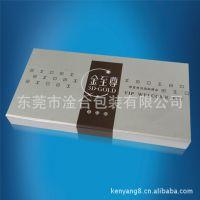东莞淦合厂家定做 金至尊简约灰色会员礼盒 首饰包装盒 高档植绒手工盒