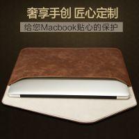 苹果笔记本电脑包Macbook air13 pro13通用内胆皮套mac保护套