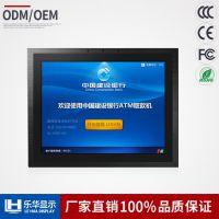 乐华21.5寸工业平板电脑 1037主板2G内存赛扬双核CPU 定制亮度 非触摸