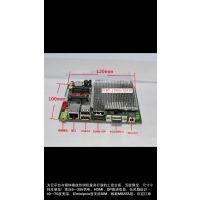灵江口袋主板巴掌大主板赛扬四核主频2.0G可兼容安卓工业电脑主板