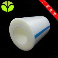 新友维供应低粘网纹pe保护膜 防刮防静电保护膜