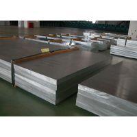 现货供应优质材料美国1040铝合金1040铝板