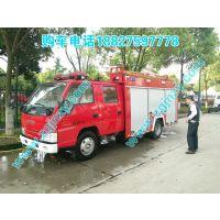 广州玩具企业在我公司订购的一台国五江铃2吨水罐消防车