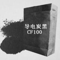 艾格诺CF100高结构超导电炭黑