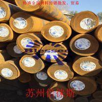 合金钢4Cr10Si2Mo是什么材质 宝钢BT40CR10Si2Mo