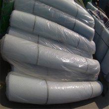 塑料平网安平生产 养殖培训网 养殖鸡网