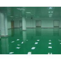 东莞防静电地板漆广州防静电地板漆