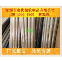 优惠促销上乘材料聚醚醚酮棒|福建PEEK棒材价格趋势