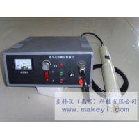MKY-JG-5 电火花检测仪(充电)库号:3645