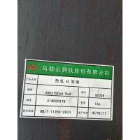 南京优质H型钢批发销售一级代理现货公司