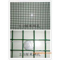 武汉电焊网规格/黄冈粉墙网型号/养殖网价格