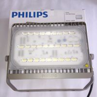 Mini LED Tempo BVP161 LED90/CW 100W 220-240V