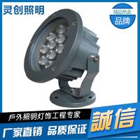 科技让世界更靓丽的LED窄光投光灯价格哪家优惠-推荐灵创照明