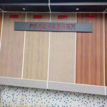 天津市铝单板外墙 吊顶铝单板厂家_欧百得