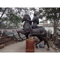 欧式骑马骑士,铜雕人物,河北雕塑厂家,铸铜雕塑,安装在河北唐山
