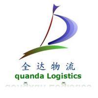 深圳全达国际物流|空运服务项目|空运到南北美洲地区港口
